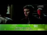 Дневники Вампира|The Vampire Diaries 3 сезон 15 серия